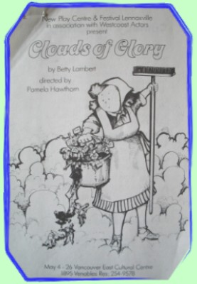 Clouds of Glory flyer